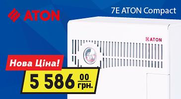 ATON Compact 7Е