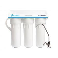 Система фільтрації триступінчата FMV3ECOSTD Ecosoft Standard