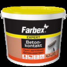 Грунт адгезійний  4,2кг Бетон-контакт TM FARBEX