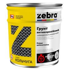 Грунт 1кг антикорозійний №17 сірий Кольчуга ZEBRA