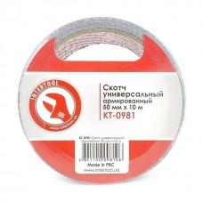 Скотч армований 50мм*10 INTERTOOL KT-0981