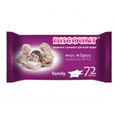 """Вологі серветки для всієї родини """"Discount"""" з екстрактом ромашки 72шт"""